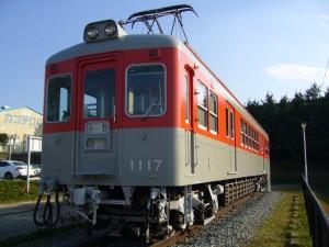 shintetsu