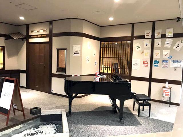 新たな文化・芸術ホールの整備