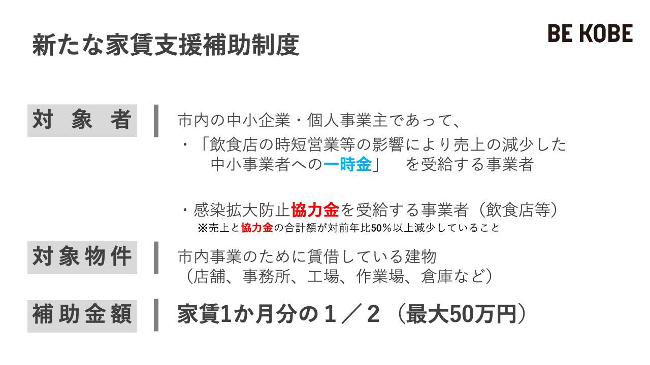 achievement0015_01.jpg