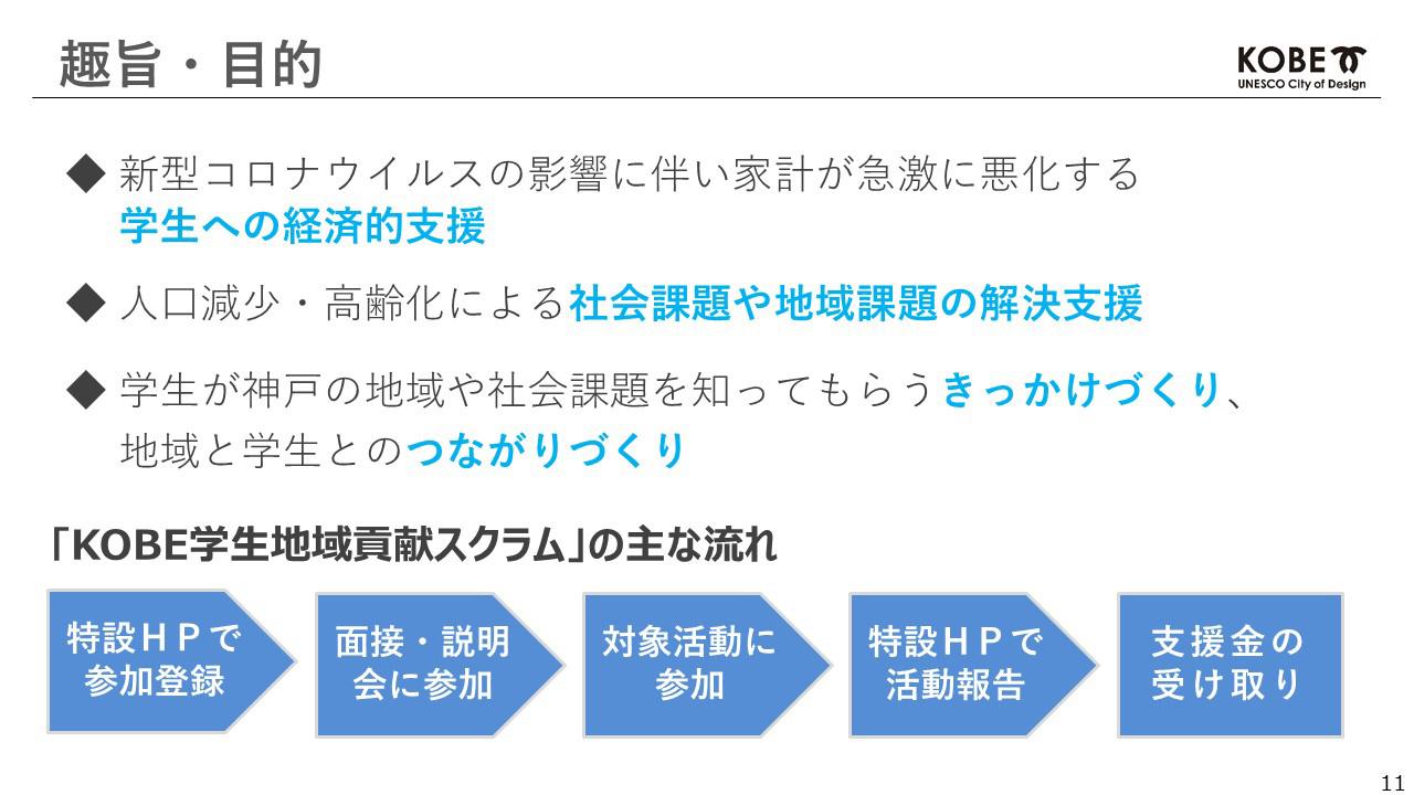 achievement0018_02.jpg