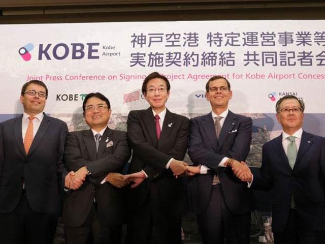 神戸空港・国際化への道筋